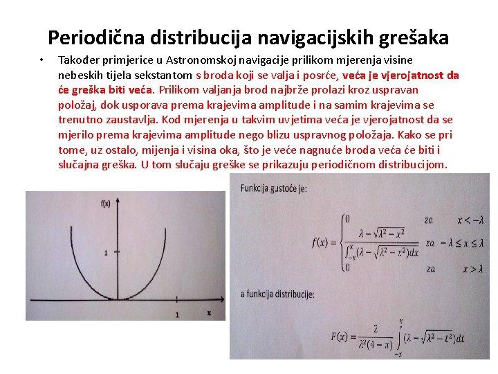 Periodična distribucija navigacijskih grešaka • Također primjerice u Astronomskoj navigacije prilikom mjerenja visine nebeskih