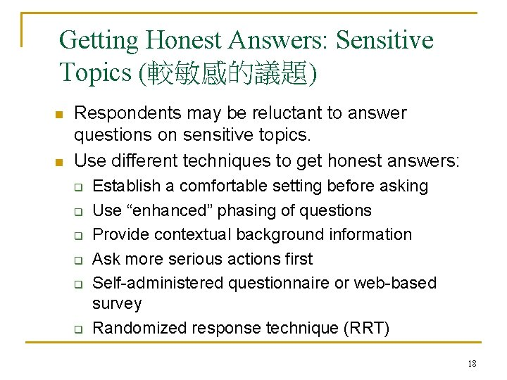 Getting Honest Answers: Sensitive Topics (較敏感的議題) n n Respondents may be reluctant to answer