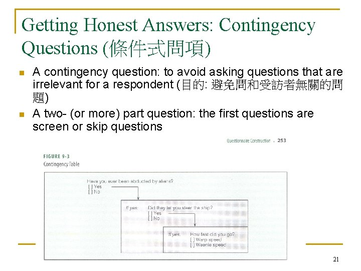 Getting Honest Answers: Contingency Questions (條件式問項) n n A contingency question: to avoid asking