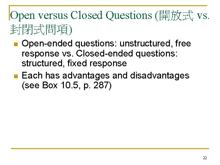 Open versus Closed Questions (開放式 vs. 封閉式問項) n n Open-ended questions: unstructured, free response