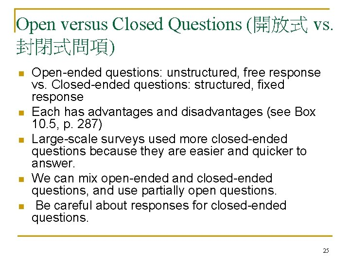 Open versus Closed Questions (開放式 vs. 封閉式問項) n n n Open-ended questions: unstructured, free