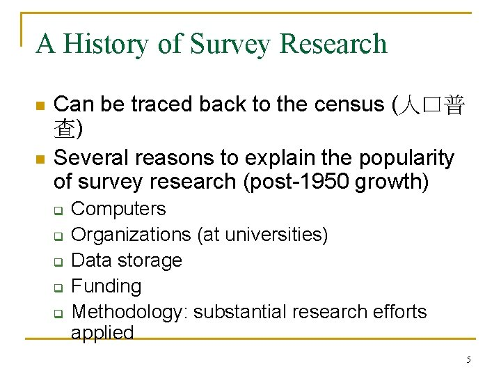 A History of Survey Research n n Can be traced back to the census