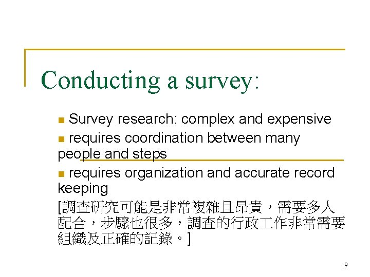 Conducting a survey: Survey research: complex and expensive n requires coordination between many people