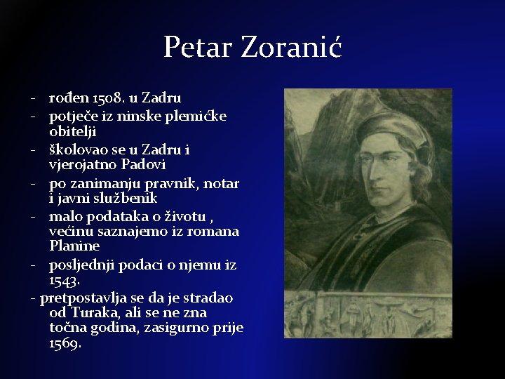Petar Zoranić - rođen 1508. u Zadru - potječe iz ninske plemićke obitelji -