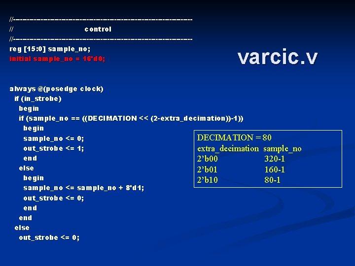 //---------------------------------------// control //---------------------------------------reg [15: 0] sample_no; initial sample_no = 16'd 0; varcic. v always