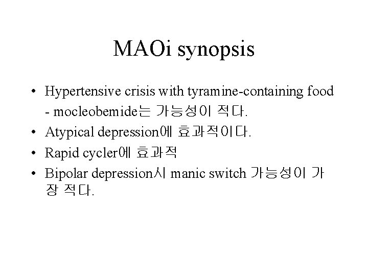 MAOi synopsis • Hypertensive crisis with tyramine-containing food - mocleobemide는 가능성이 적다. • Atypical