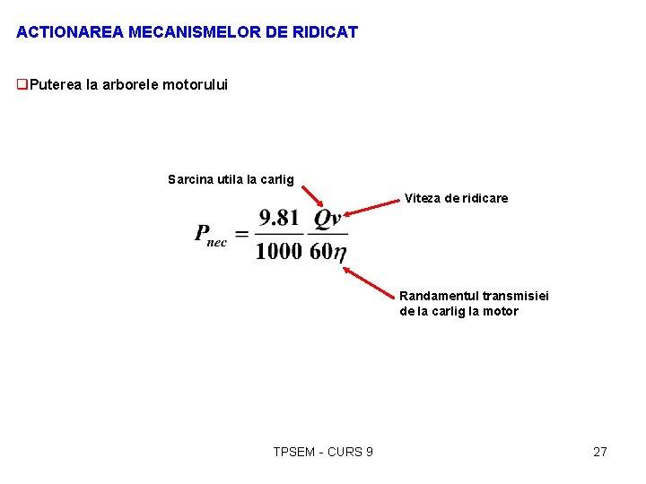 pierderea în greutate neuronă a motorului)