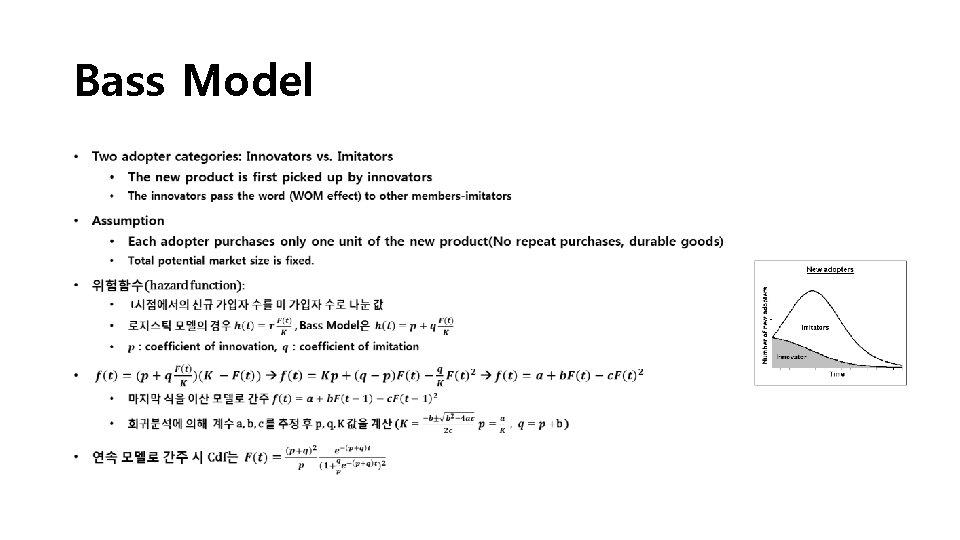Bass Model •