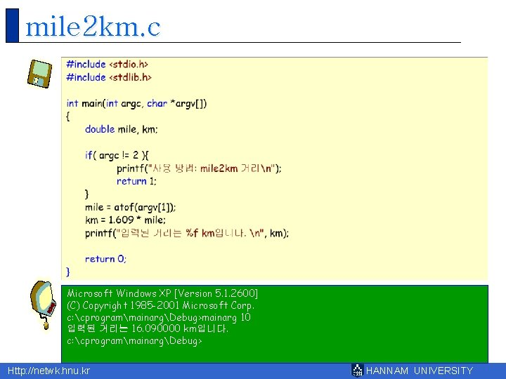 mile 2 km. c Microsoft Windows XP [Version 5. 1. 2600] (C) Copyright 1985