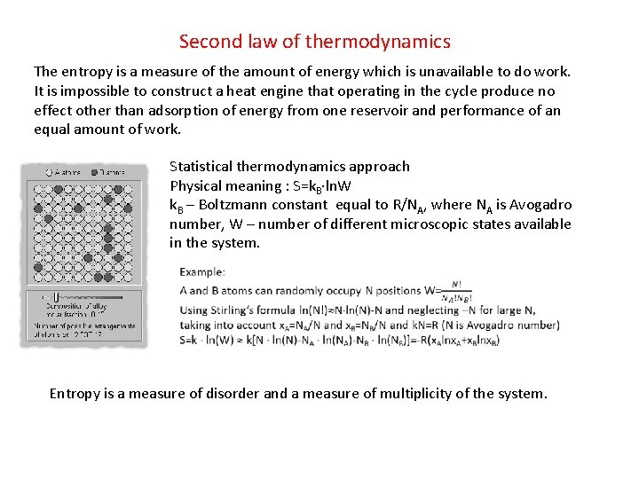 Second law of thermodynamics The entropy is a measure of the amount of energy