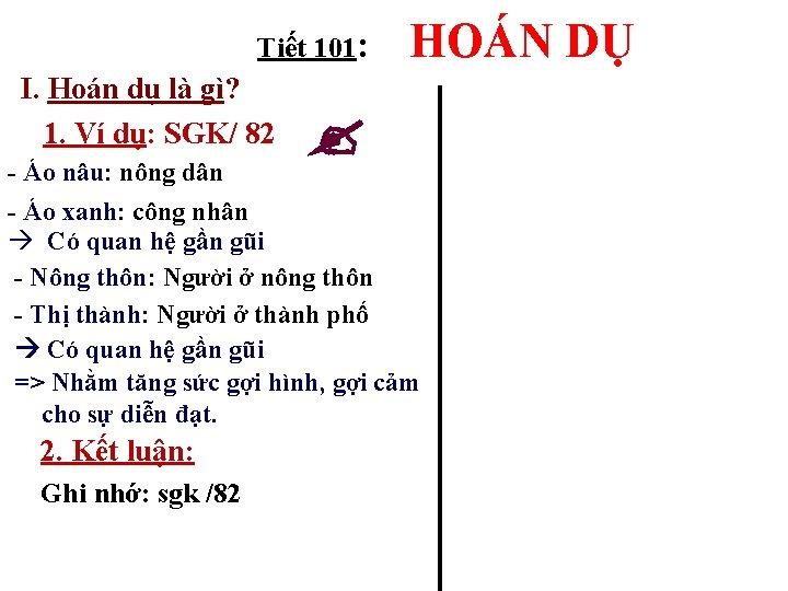 Tiết 101: I. Hoán dụ là gì? 1. Ví dụ: SGK/ 82 HOÁN DỤ