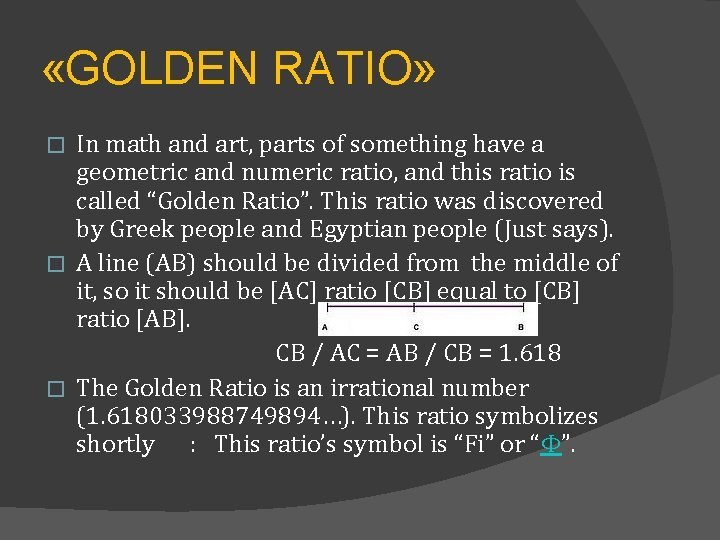 «GOLDEN RATIO» In math and art, parts of something have a geometric and