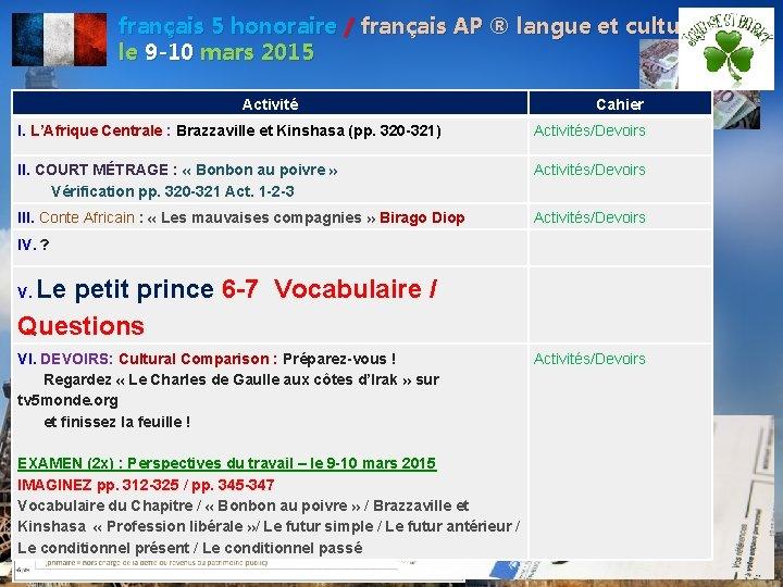 français 5 honoraire / français AP ® langue et culture le 9 -10 mars