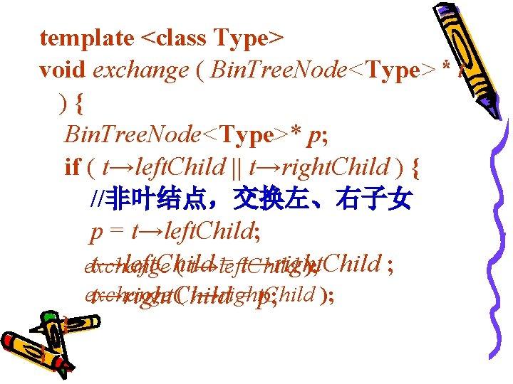 template <class Type> void exchange ( Bin. Tree. Node<Type>* t ){ Bin. Tree. Node<Type>*