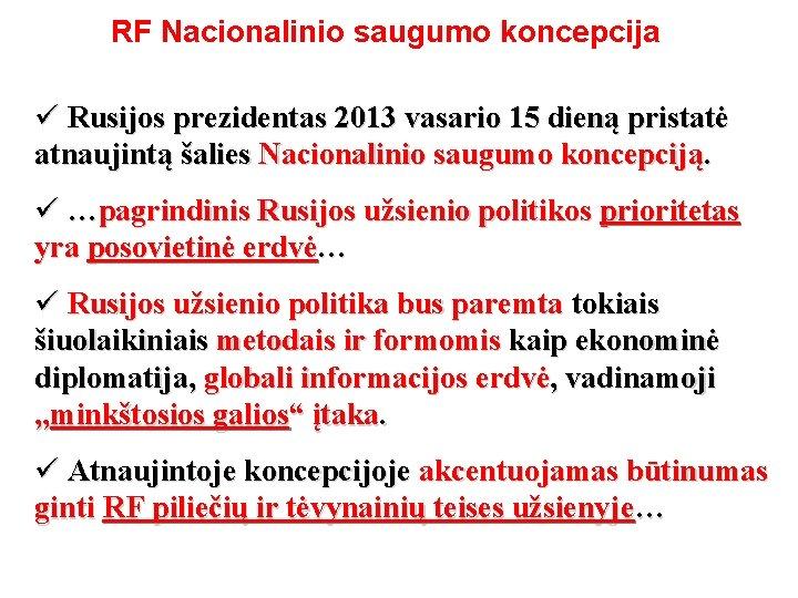 RF Nacionalinio saugumo koncepcija ü Rusijos prezidentas 2013 vasario 15 dieną pristatė atnaujintą šalies