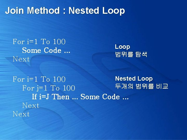 Join Method : Nested Loop For i=1 To 100 Some Code. . . Next