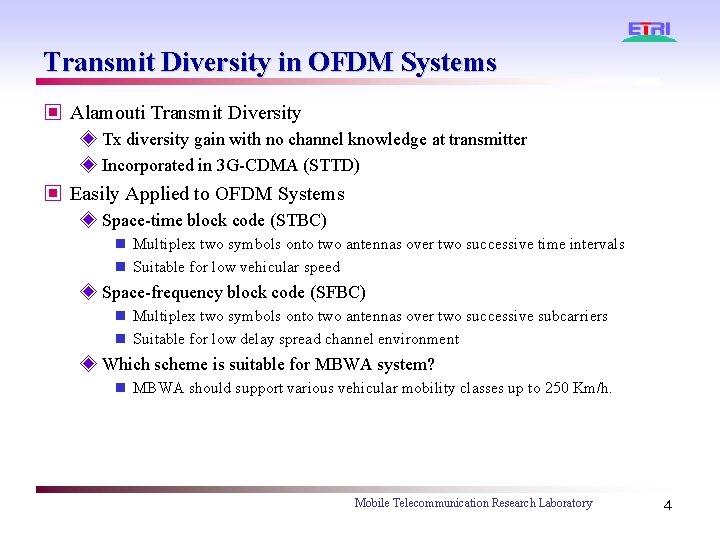 Transmit Diversity in OFDM Systems ▣ Alamouti Transmit Diversity ◈ Tx diversity gain with