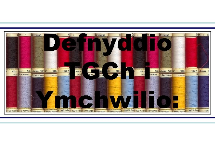 Defnyddio TGCh i Ymchwilio: