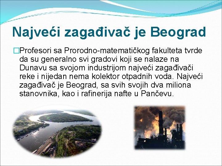 Najveći zagađivač je Beograd �Profesori sa Prorodno-matematičkog fakulteta tvrde da su generalno svi gradovi