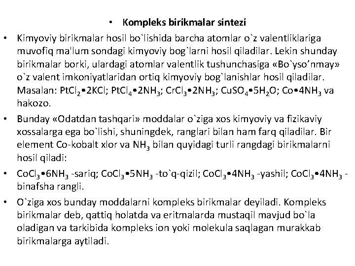 • • • Komplеks birikmalar sintezi Kimyoviy birikmalar hosil bo`lishida barcha atomlar o`z