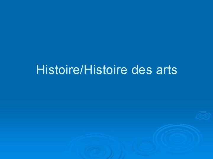 Histoire/Histoire des arts