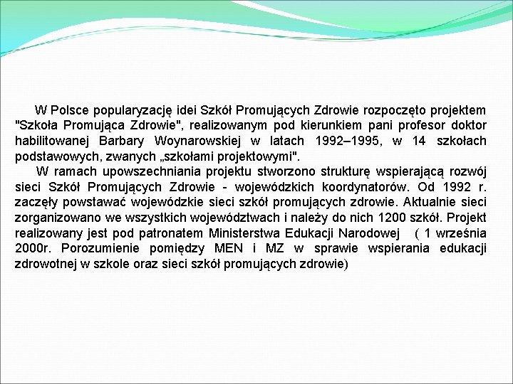 """W Polsce popularyzację idei Szkół Promujących Zdrowie rozpoczęto projektem """"Szkoła Promująca Zdrowie"""", realizowanym pod"""