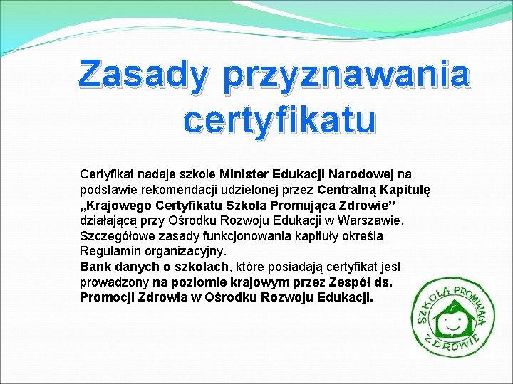 Zasady przyznawania certyfikatu Certyfikat nadaje szkole Minister Edukacji Narodowej na podstawie rekomendacji udzielonej przez