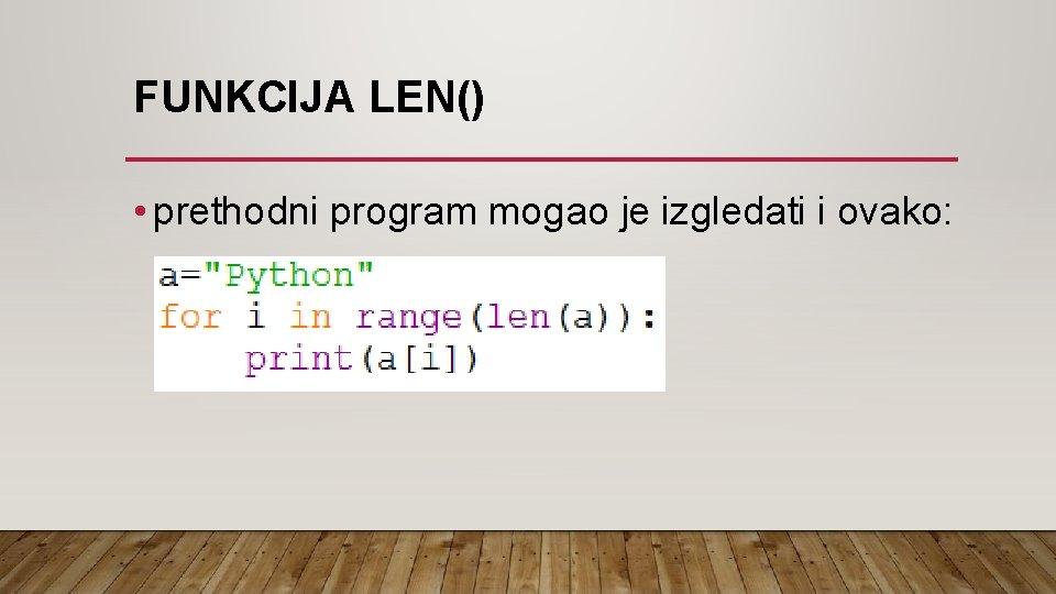 FUNKCIJA LEN() • prethodni program mogao je izgledati i ovako: