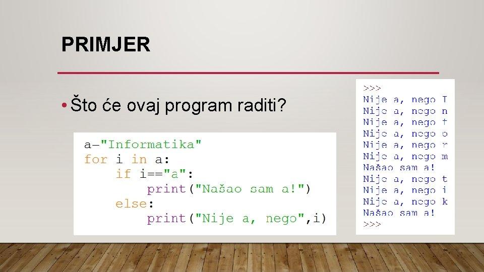 PRIMJER • Što će ovaj program raditi?