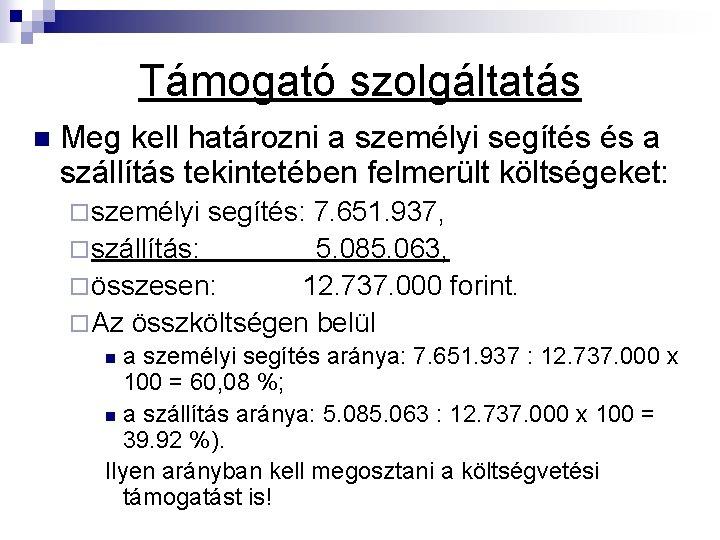 a szemészi szolgáltatások ára)