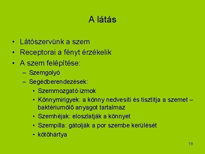 könny és látás)