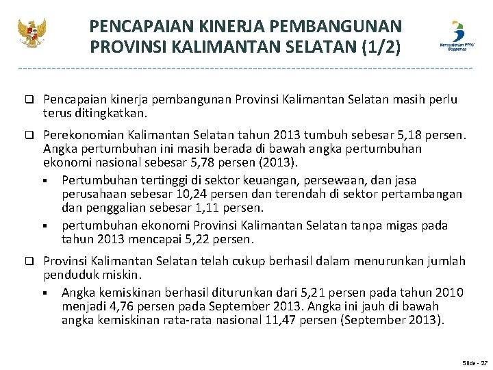 PENCAPAIAN KINERJA PEMBANGUNAN PROVINSI KALIMANTAN SELATAN (1/2) q Pencapaian kinerja pembangunan Provinsi Kalimantan Selatan