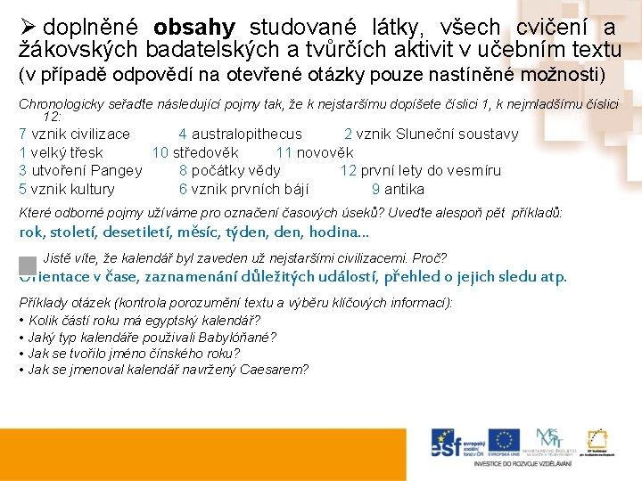 Ø doplněné obsahy studované látky, všech cvičení a žákovských badatelských a tvůrčích aktivit v