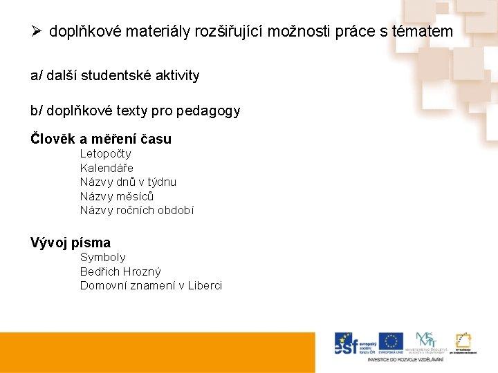 Ø doplňkové materiály rozšiřující možnosti práce s tématem a/ další studentské aktivity b/ doplňkové