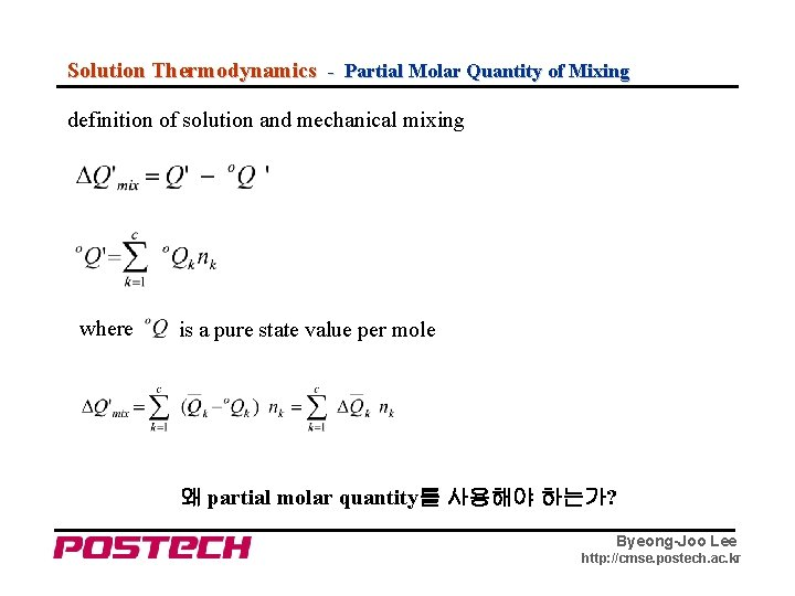 Solution Thermodynamics - Partial Molar Quantity of Mixing definition of solution and mechanical mixing
