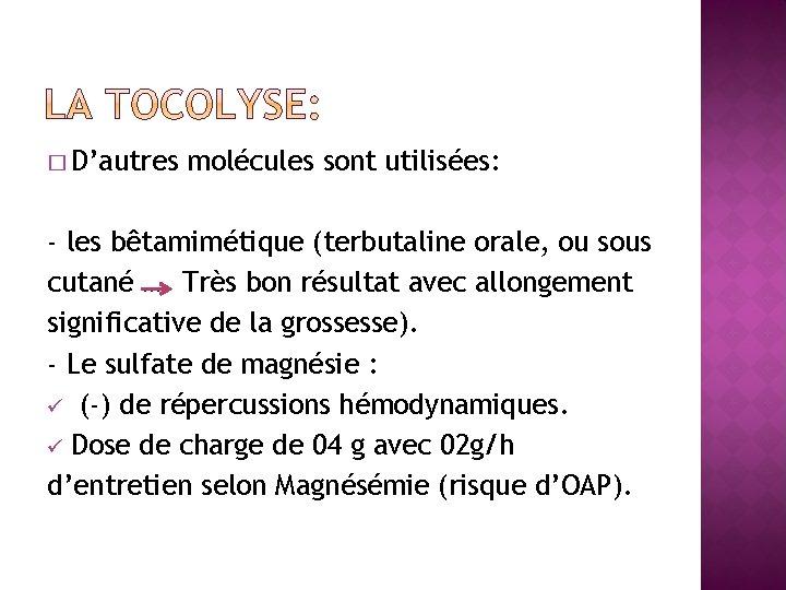� D'autres molécules sont utilisées: - les bêtamimétique (terbutaline orale, ou sous cutané ….