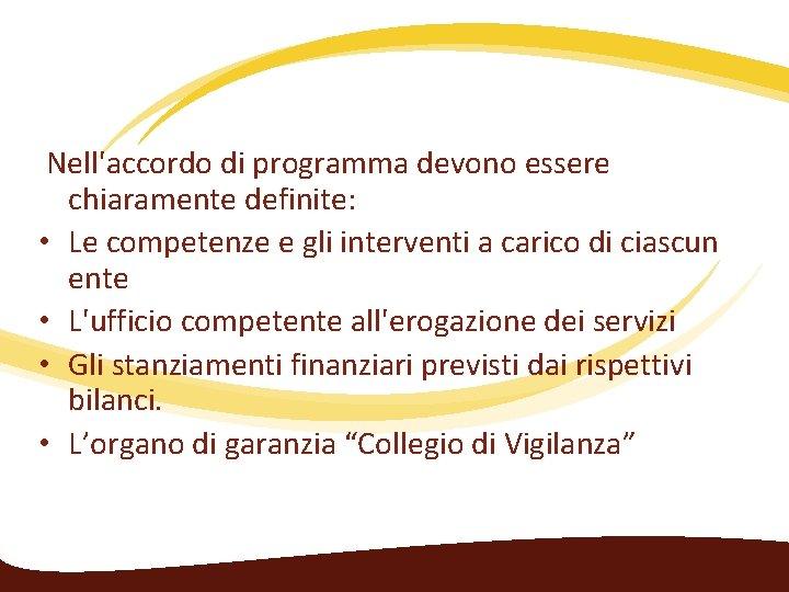 Nell'accordo di programma devono essere chiaramente definite: • Le competenze e gli interventi