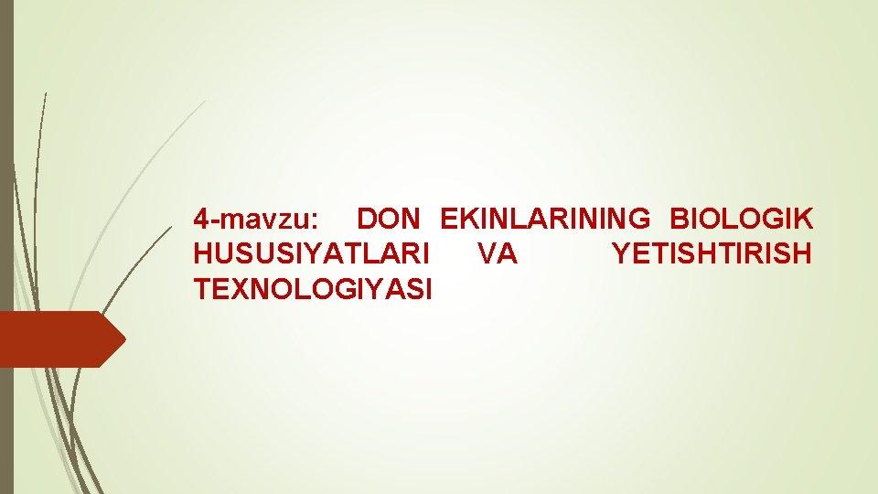 4 -mavzu: DON EKINLARINING BIOLOGIK HUSUSIYATLARI VA YЕTISHTIRISH TЕXNOLOGIYASI