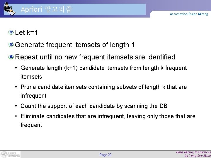Apriori 알고리즘 Association Rules Mining Let k=1 Generate frequent itemsets of length 1 Repeat