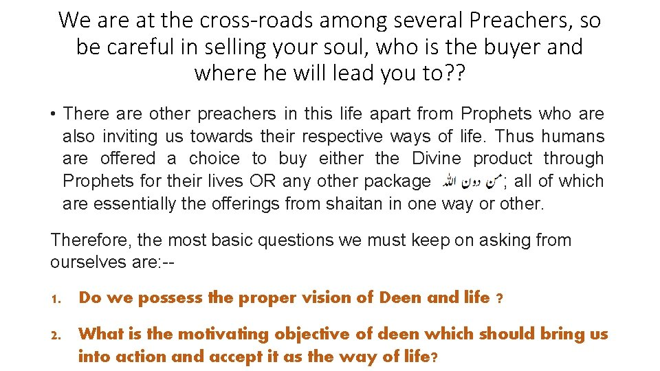 We are at the cross-roads among several Preachers, so be careful in selling your