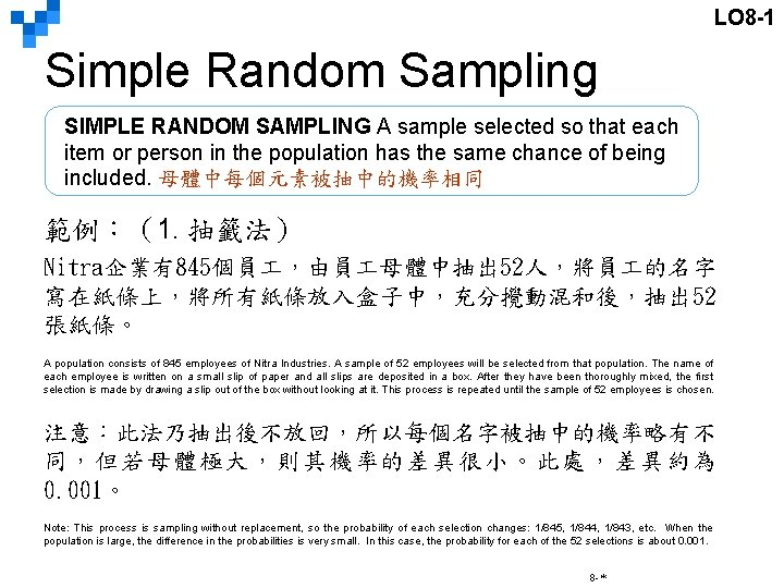 LO 8 -1 Simple Random Sampling SIMPLE RANDOM SAMPLING A sample selected so that