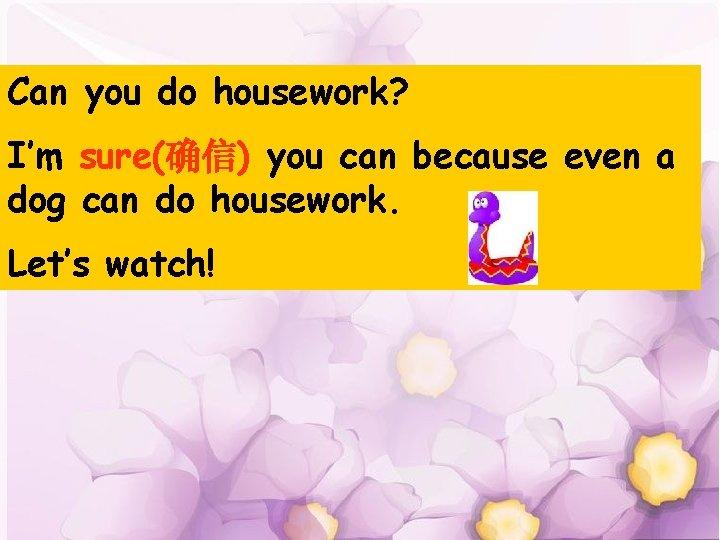 Don housework women do real t Should Men