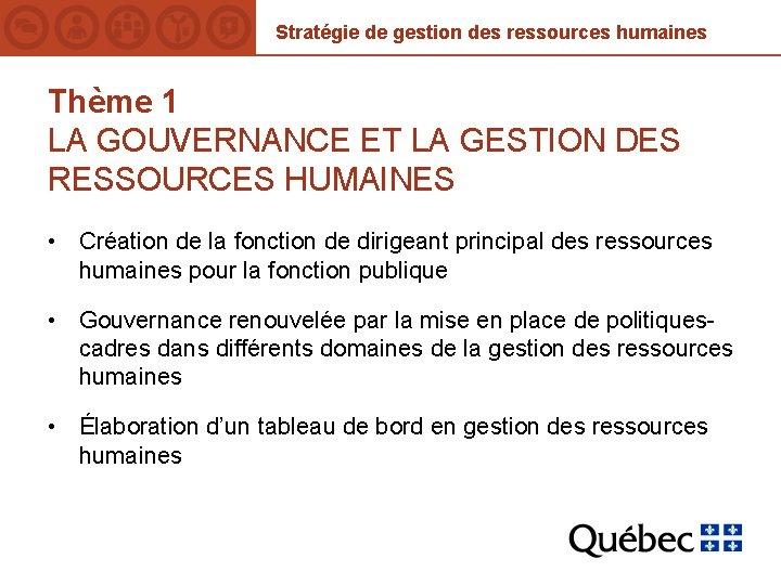 Stratégie de gestion des ressources humaines Thème 1 LA GOUVERNANCE ET LA GESTION DES