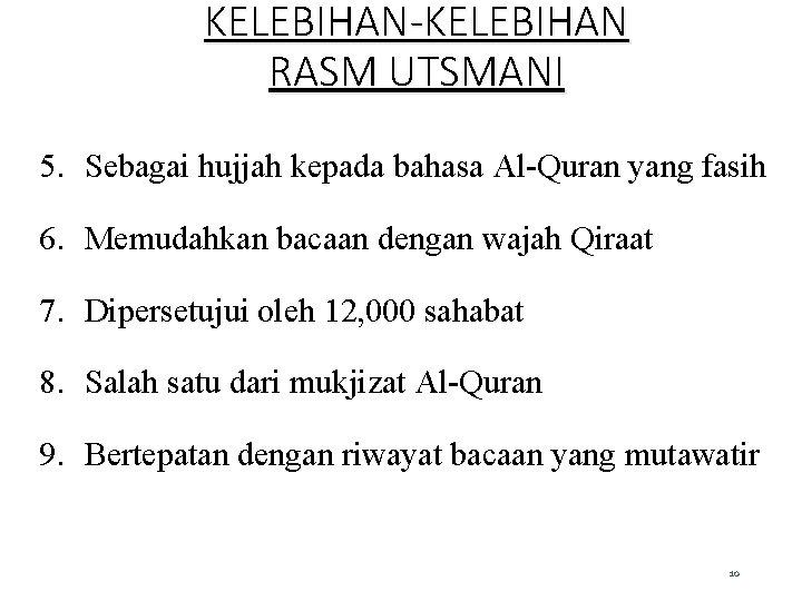 KELEBIHAN-KELEBIHAN RASM UTSMANI 5. Sebagai hujjah kepada bahasa Al-Quran yang fasih 6. Memudahkan bacaan