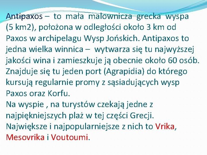 Antipaxos – to mała malownicza grecka wyspa (5 km 2), położona w odległości około