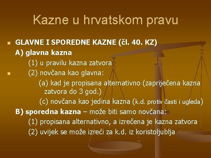 Kazne u hrvatskom pravu n n GLAVNE I SPOREDNE KAZNE (čl. 40. KZ) A)