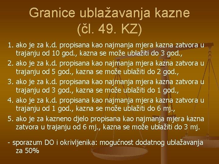 Granice ublažavanja kazne (čl. 49. KZ) 1. ako je za k. d. propisana kao