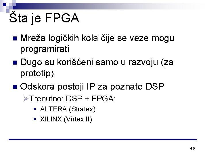 Šta je FPGA Mreža logičkih kola čije se veze mogu programirati n Dugo su
