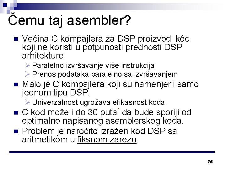 Čemu taj asembler? n Većina C kompajlera za DSP proizvodi kôd koji ne koristi
