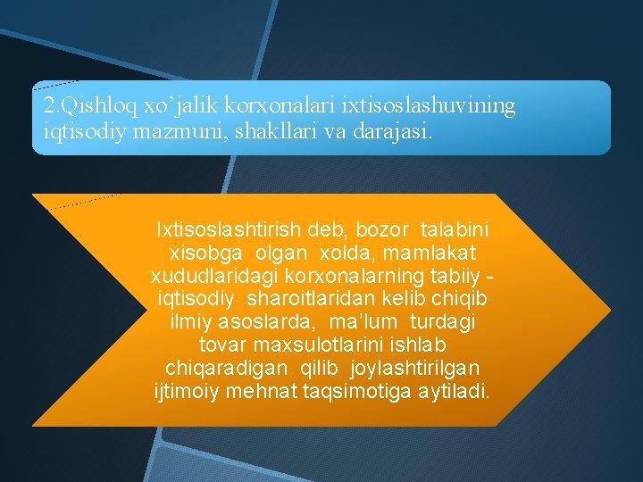 2. Qishloq xo'jalik korxonalari ixtisoslashuvining iqtisodiy mazmuni, shakllari va darajasi. Ixtisoslashtirish deb, bozor talabini